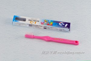 C1 健康兒童牙刷