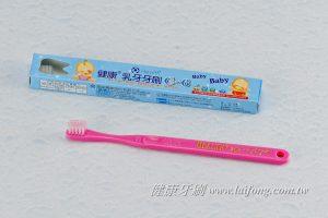 C6 健康乳牙牙刷