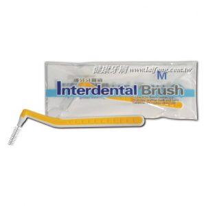 D32 健康護齒牙間刷