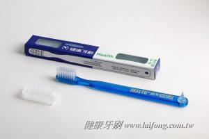 H91 健康高級矯正牙刷